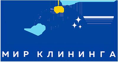 логотип компании Мир Клининга, Клининговое оборудование и услуги