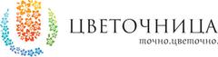логотип компании Цветочница