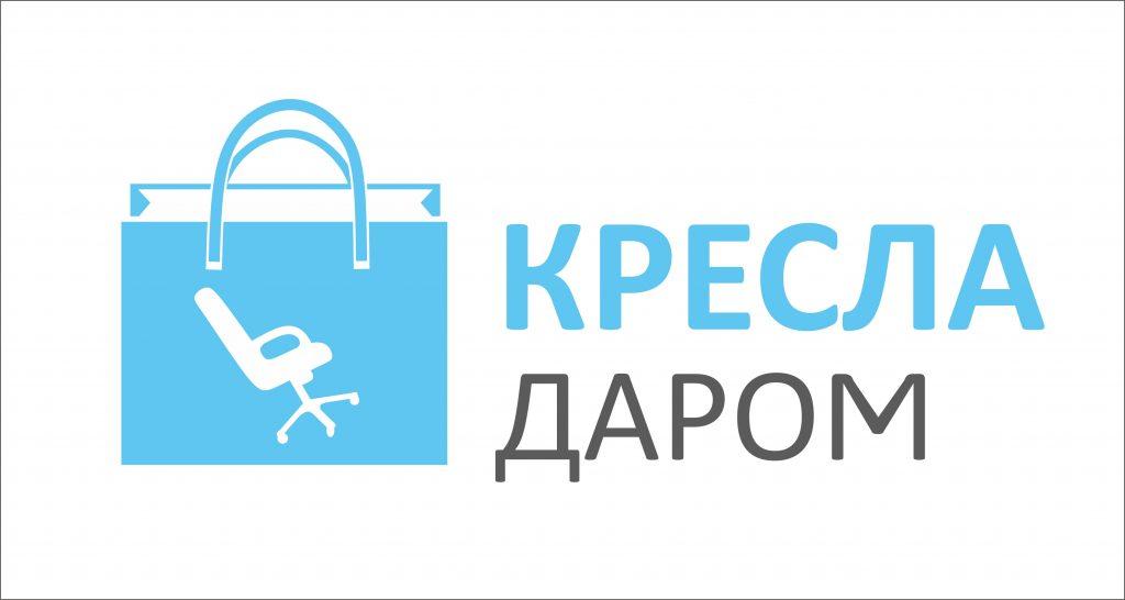 логотип компании Кресла Даром