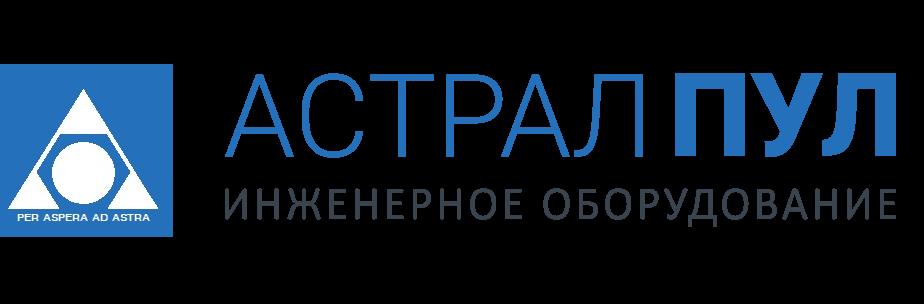 логотип компании Астрал-Пул