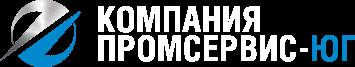 логотип компании Промсервис-Юг