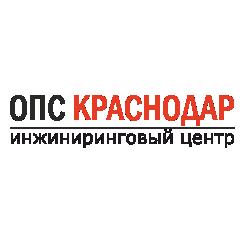 """логотип компании Инжиниринговый центр """"ОПС Краснодар"""""""