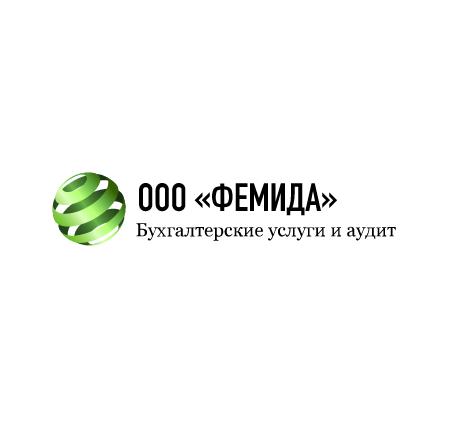 логотип компании ООО Фемида