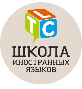 логотип компании Школа иностранных языков «ТИ ЭЛ СИ»