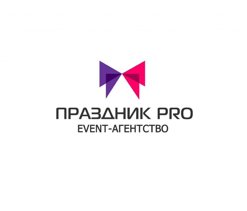 логотип компании Ивент-агентство Праздник ПРО