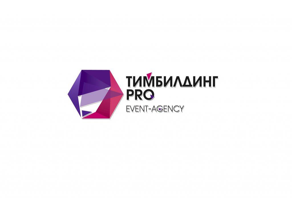 логотип компании MICE-agency Тимбилдинг PRO