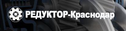 логотип компании Редуктор-Краснодар