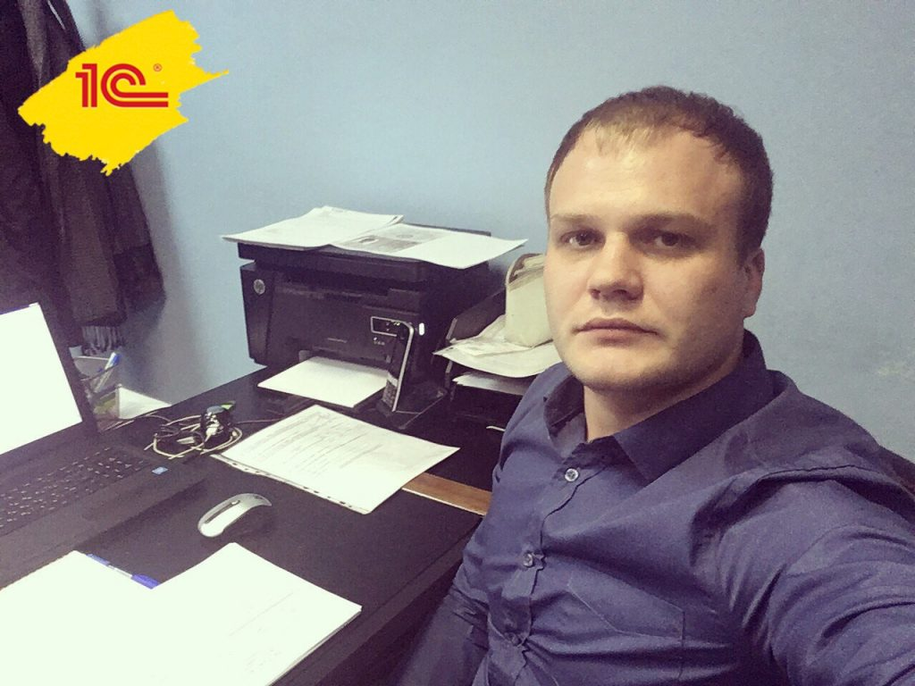 логотип компании Бухгалтер Усов Антон Владимирович