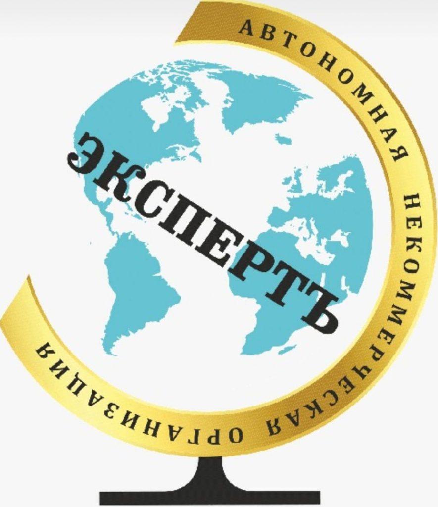 логотип компании АНО НЦЭ «ЭкспертЪ» : независимая экспертиза, адвокат, юристы
