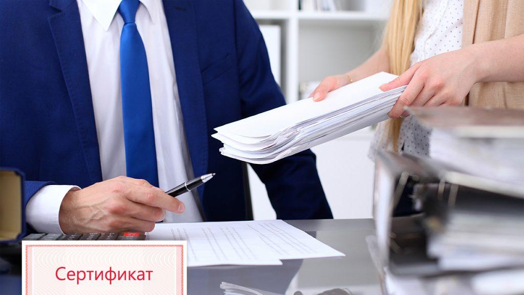 """логотип компании Бюро переводов """"Магдитранс"""""""
