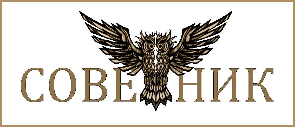 логотип компании Адвокат Патрушева Ю.А.