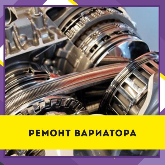 логотип компании Ремонт вариаторов в Краснодаре. ремонт cvt, ремонт вариаторов ниссан в краснодаре, ремонт вариаторов в краснодаре отзывы, ремонт вариаторов в краснодаре цена