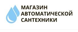 логотип компании ООО «Модуль Вест»