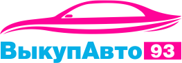 логотип компании ВыкупАвто93