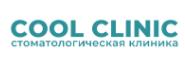 логотип компании Cool Clinic