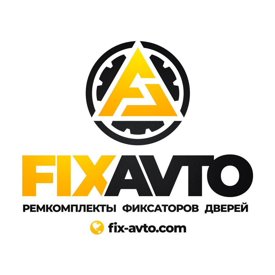логотип компании FixAvto